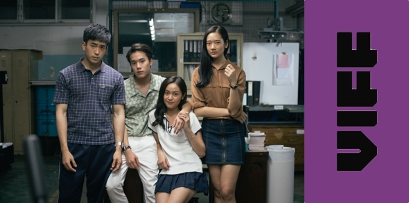 Awesome Friday! » Blog Archive VIFF Review: 'Bad Genius' is